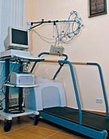 Украинский институт мышечно–скелетной медицины и неврологии